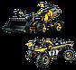 Lego Technic VOLVO колёсный погрузчик ZEUX 42081, фото 3