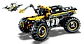 Lego Technic VOLVO колёсный погрузчик ZEUX 42081, фото 6