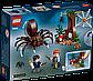 Lego Harry Potter Логово Арагога 75950, фото 2