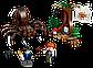 Lego Harry Potter Логово Арагога 75950, фото 5