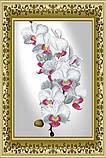 Набір для вишивання бісером Гілка орхідеї. ВКВ-150ч, фото 2