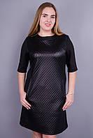 Платье Чикаго черный