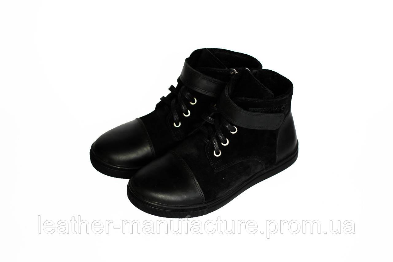 Демісезонні черевики для дітей та підлітків b2fd81499a9df