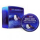 SNP Гидрогелевые патчи с Экстрактом Ласточкиного Гнезда Bird's Nest Aqua Eye Patch 60 шт, фото 2