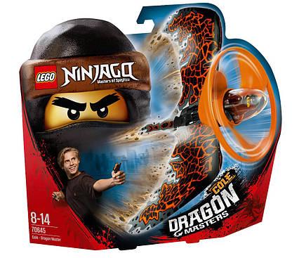 Lego Ninjago Коул – Повелитель дракона 70645