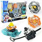 Набор Бейблейд BeyBlade Burst Взрыв Storm Gyro S3 игрушка-волчок на выбор + Арена в подарок! B804A+689, фото 4