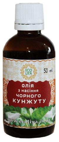 Косметическое масло Черного Кунжута, 50 мл