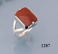 Кольцо из серебра с золотым песком.