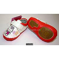 Пинетки, мокасины, туфельки для девочки, 13 размер (9.7 см), кожаная стелька, супинатор