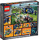 Lego Jurassic World Погоня за Блю на вертолёте 75928, фото 2