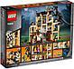 Lego Jurassic World Нападение Индораптора в поместье Локвуд 75930, фото 2