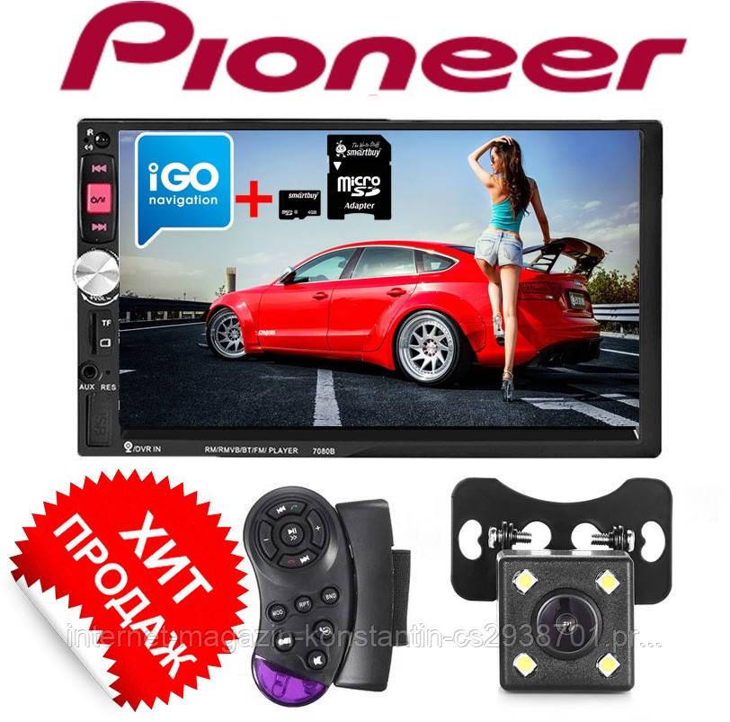 "Автомагнитола 2Din Pioneer 7022CRBG 7"" Экран, GPS, Bluetooth, КАМЕРА ЗАДНЕГО ВИДА!"