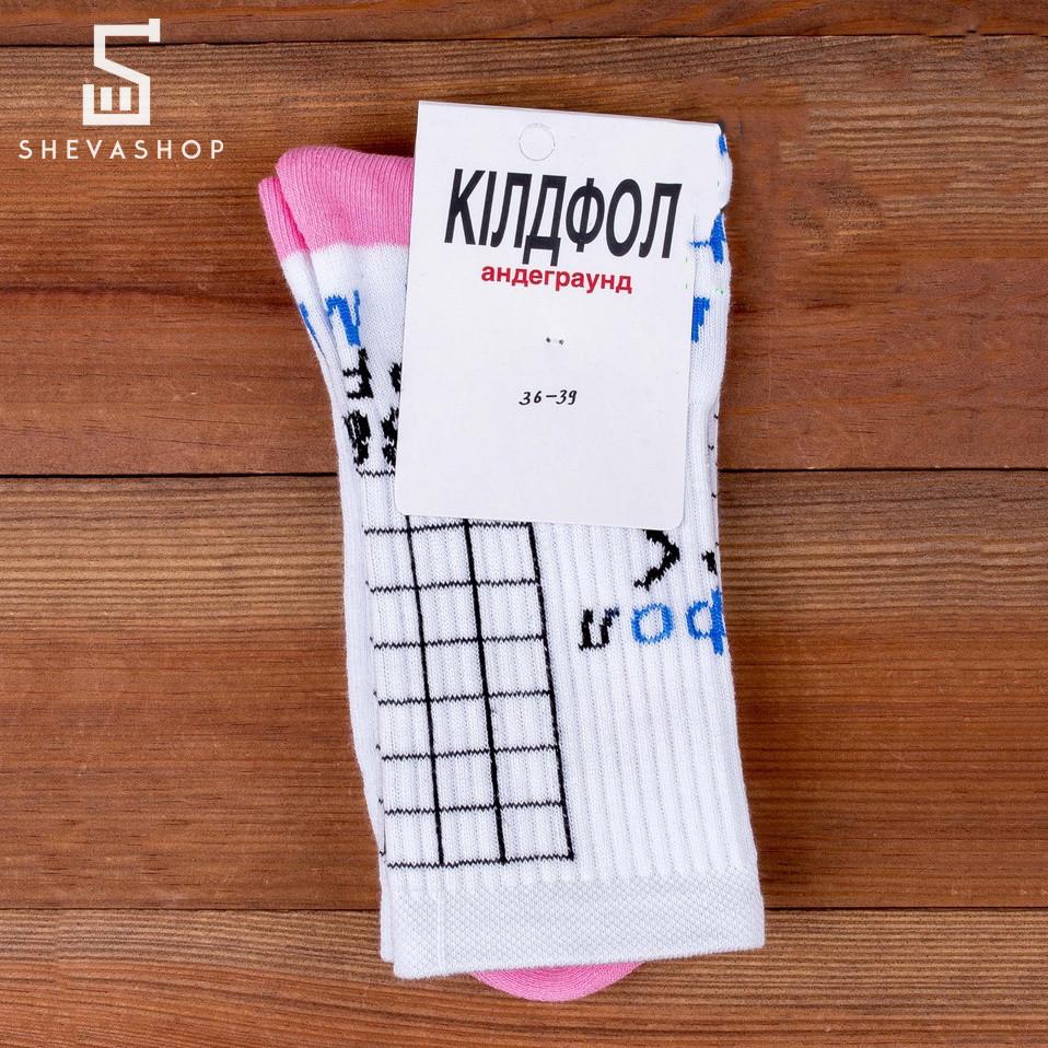 Длинные носки Kildfol GPRS +38 белые