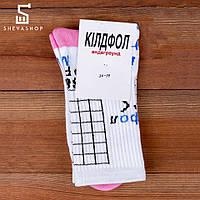 Длинные носки Kildfol GPRS +38 белые, фото 1