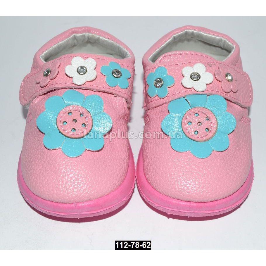 Туфельки, мокасины, пинетки для девочки, 18 размер (12.8 см), кожаная стелька, супинатор
