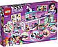 Lego Friends Мастерская по тюнингу автомобилей 41351, фото 2