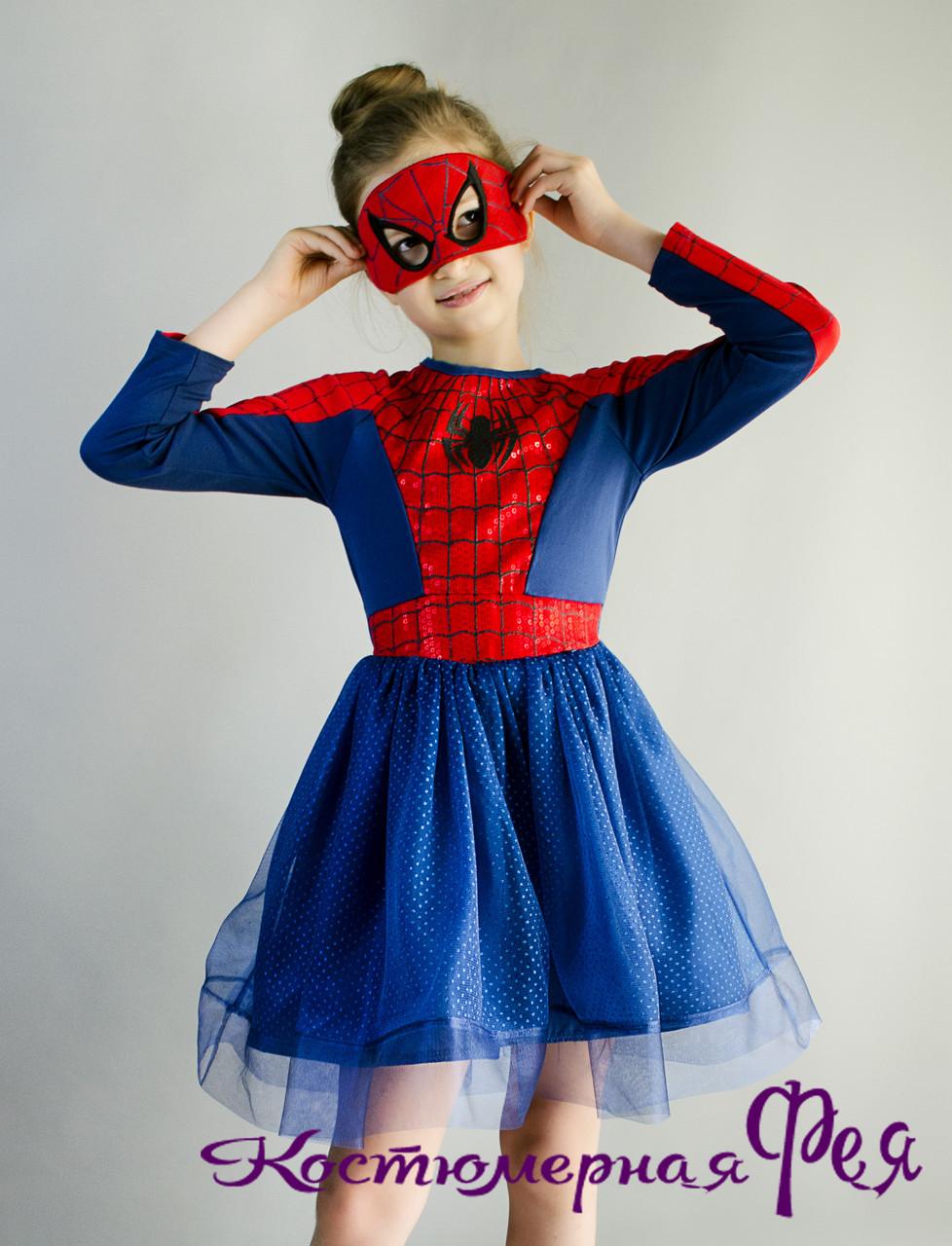 Спайдервумен, детский карнавальный костюм супергероя человека-паука для девочки (код 52/8)