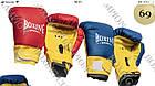 Перчатки для бокса детские Boxing Special 12 oz - от 16 лет. Кожа, фото 2