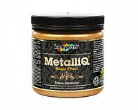 Декоративная эмаль акриловая METALLIQ (красное золото) 0,5 кг, фото 1