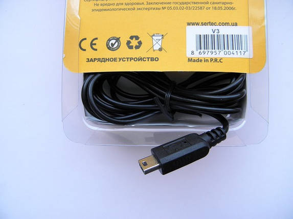 Зарядное устройство v3 v3i Motorola sertec, фото 2
