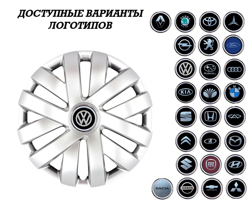 Колпаки на авто SKS на Volkswagen R15 (к- кт 4 шт.)