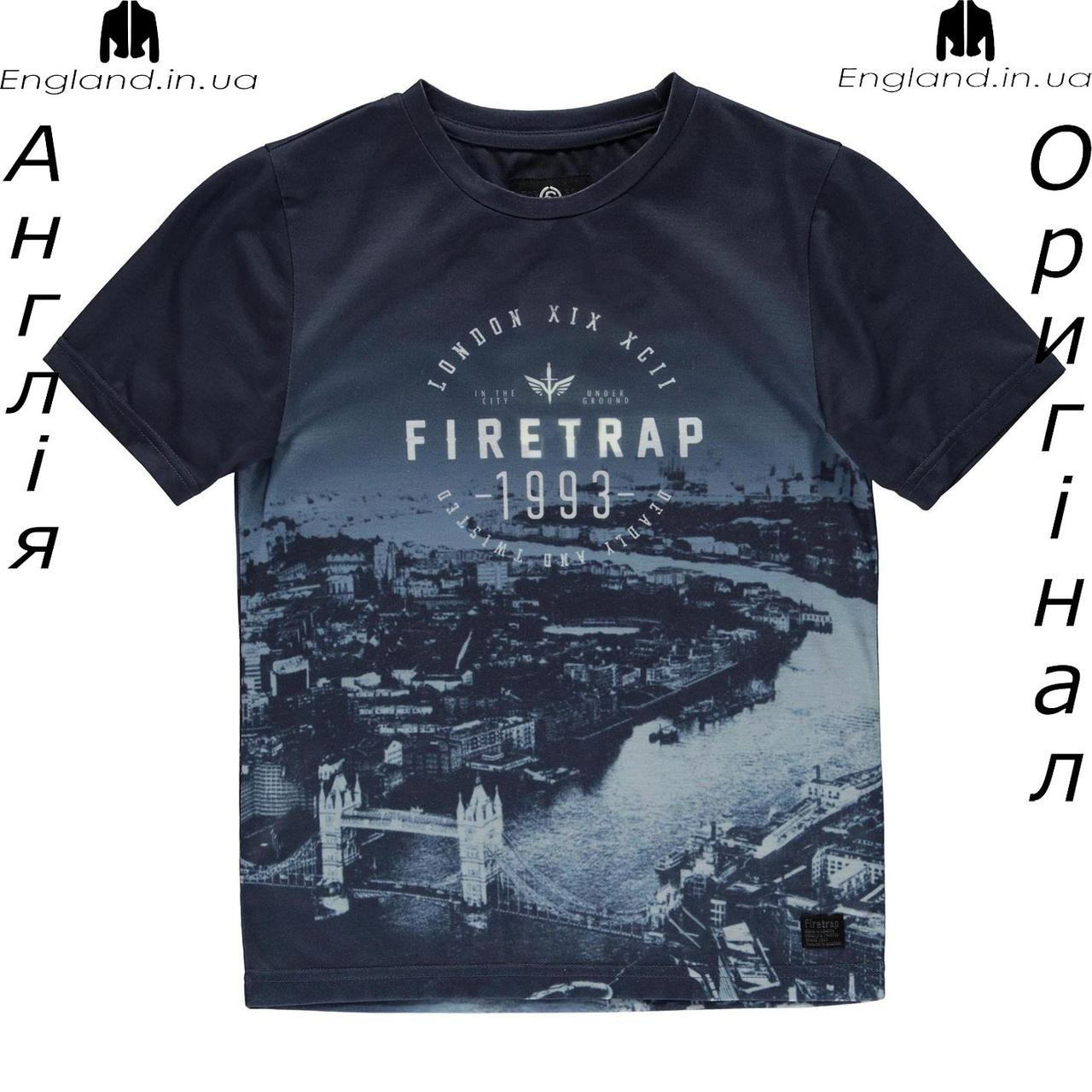 Футболка Firetrap из Англии для мальчиков 2-14 лет