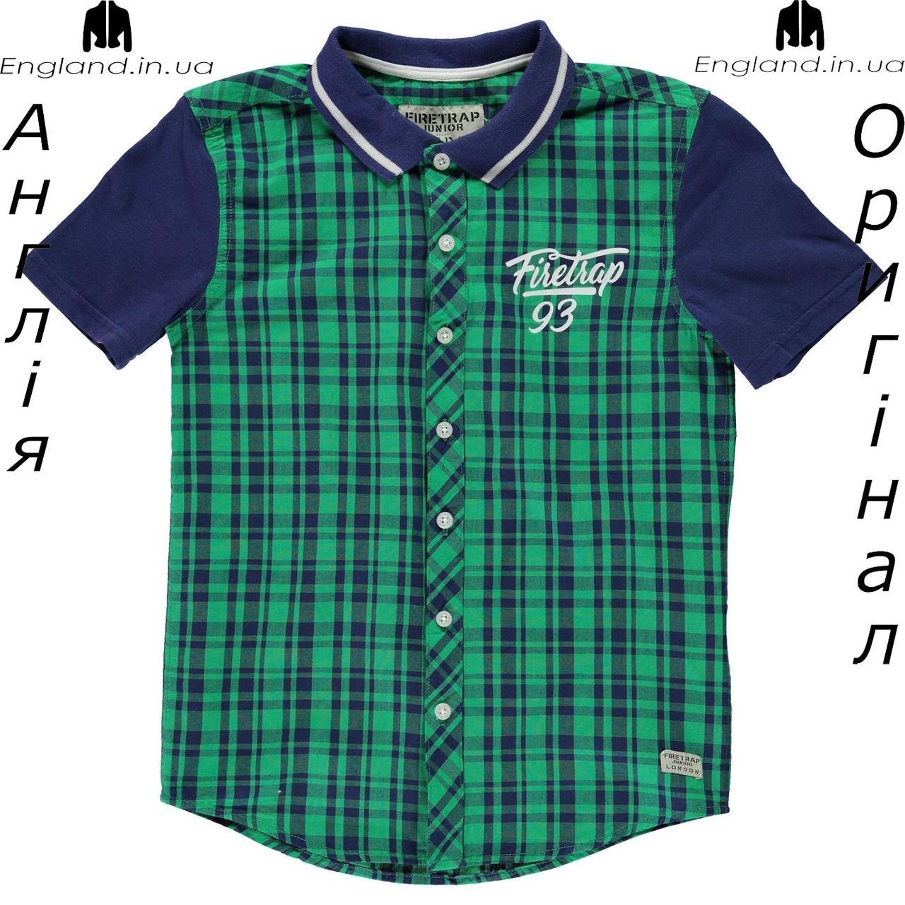 Рубашка Firetrap из Англии для мальчиков 2-14 лет - в клетку