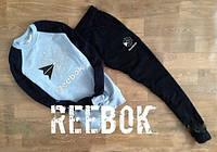 Модный спортивный костюм  рибок,Reebok