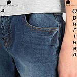Джинси Firetrap из Англии для мальчиков 2-14 лет - зауженные, фото 4