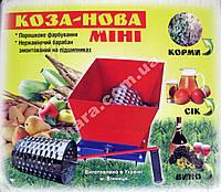 Корморезка Коза-Нова Мини ручная, фото 1