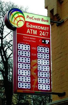 Рекламные вывески для банков