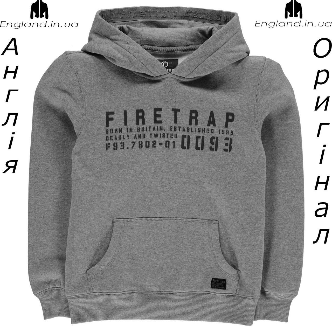 Худи Firetrap из Англии для мальчиков 2-14 лет - кофта толстовка
