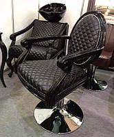 Стильное кресло парикмахерское для клиентов Mozart