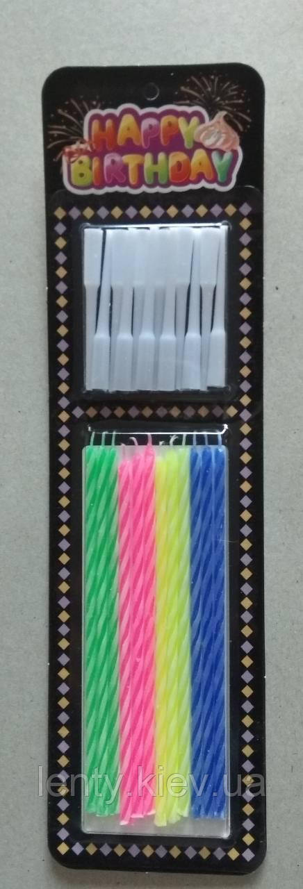 Різнокольорові свічки (12 штук) Довгі/яскраві з підставками