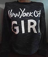 Батник на флисе с надписью коттоновый женский New York City Girl