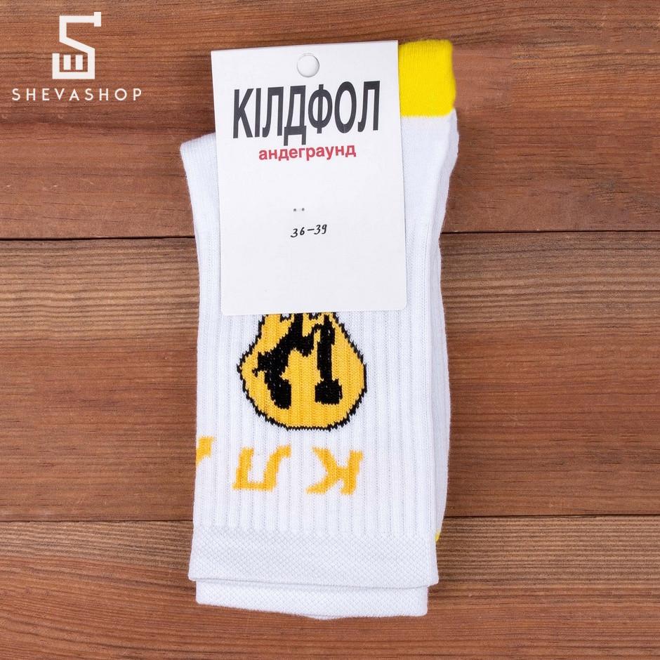 Длинные носки Kildfol Smile белые