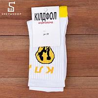 Длинные носки Kildfol Smile белые, фото 1