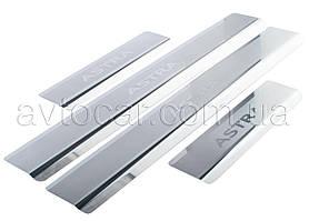 Накладки на пороги KIA MOHAVE c 2009-  комплект 4 шт. (NataNiko Premium)