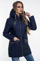 Модная зимняя куртка-парка Эстель темно-синий (42-52)