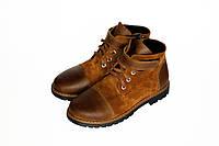Демісезонні черевики дитячі і підліткові на флісі 6b7a80eb45706