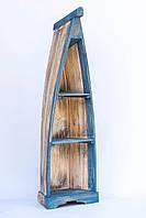 Етажерка - човен 1.5 м