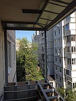 Балкон с выносом, вынос балкона