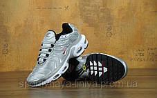 Кроссовки мужские серые Nike Air Max TN+ (реплика), фото 2