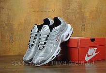 Кроссовки мужские серые Nike Air Max TN+ (реплика), фото 3