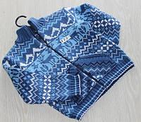 вязаный свитер для мальчика брак 116 см продажа цена в киеве