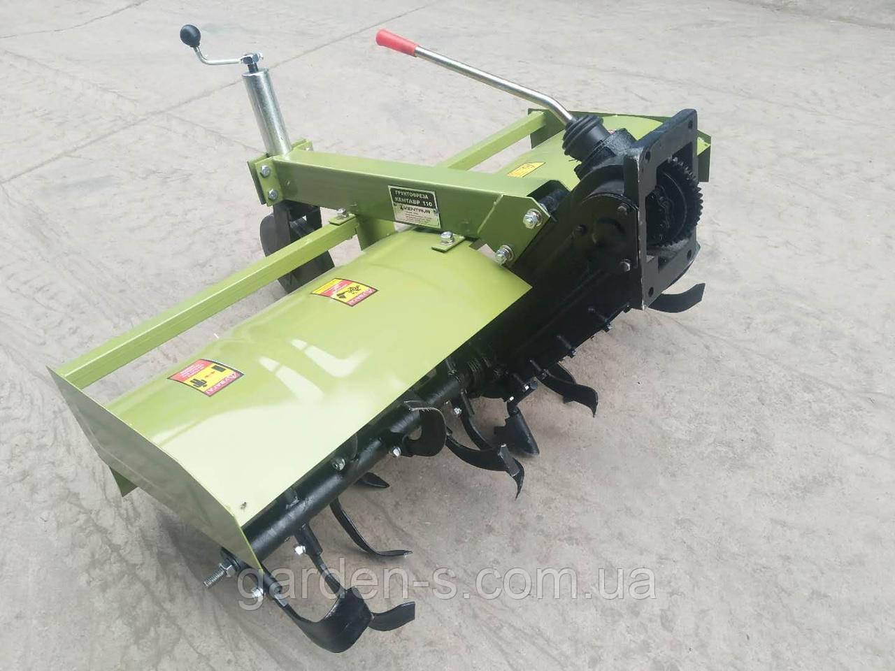 Почвофреза для мотоблока мототрактора Кентавр 110У ширина захвата 110 см.