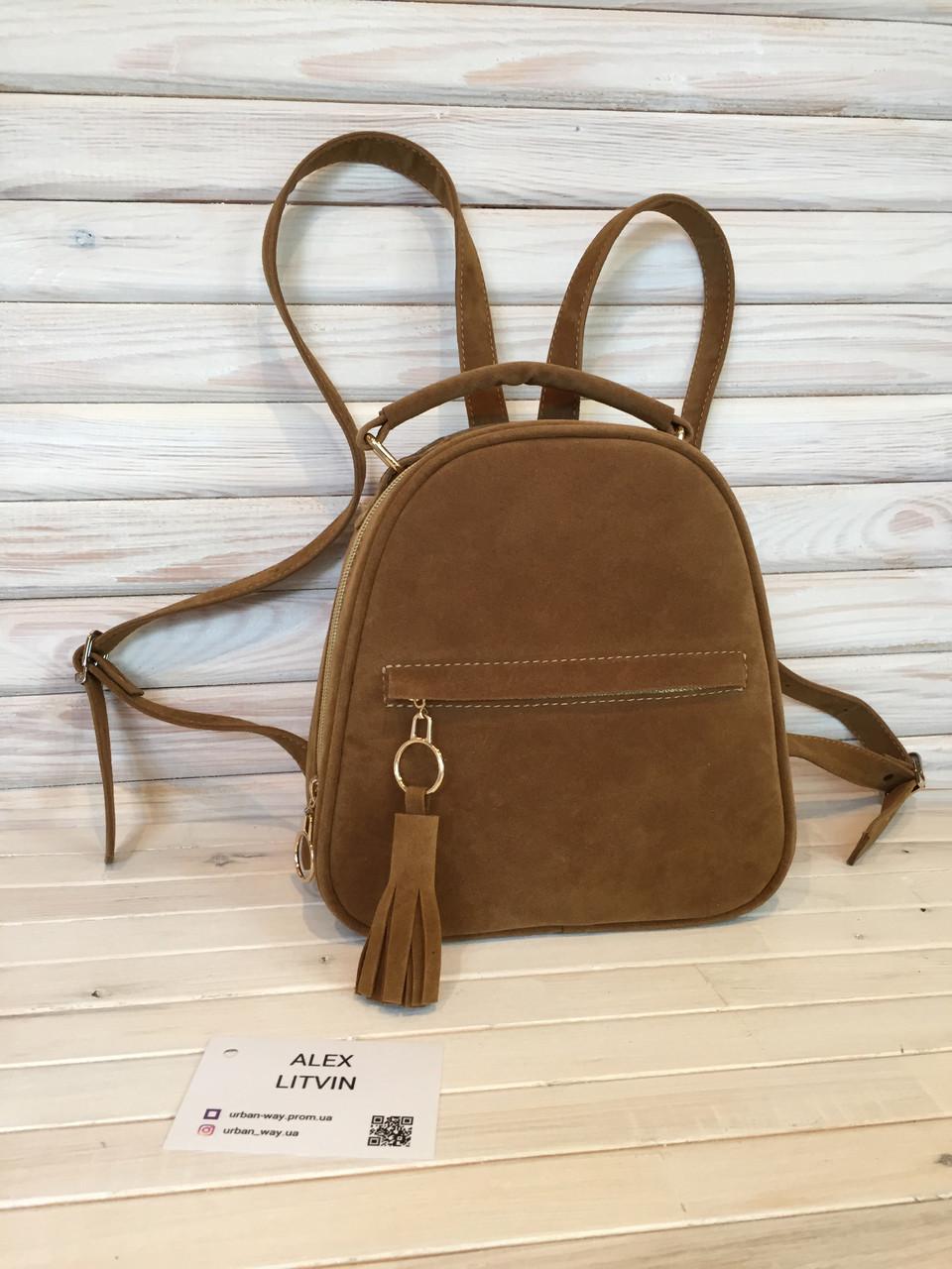 691fa996ebf4 Женский рюкзак, городской, коричневый, замшевый - Интернет - магазин