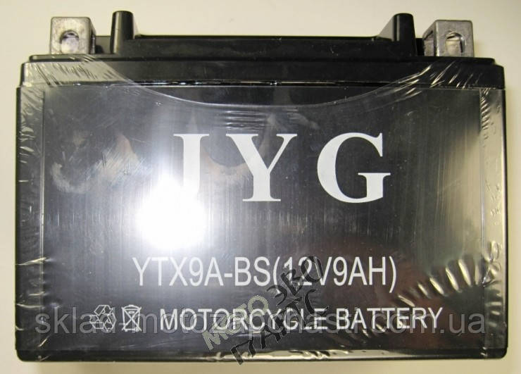 Мото акумулятор 12v9a.h. Чорний ТММР
