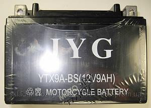 Мото аккумулятор 12v9a.h. Чёрный ТММР