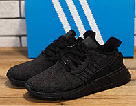 Кроссовки мужские Adidas EQT ADV  30797 ⏩ [ 45> ]